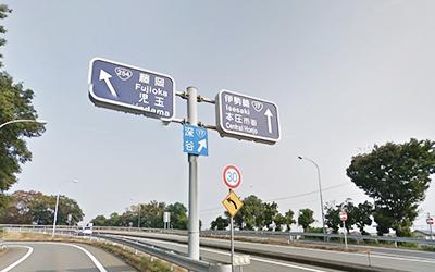 伊勢崎/本庄市街市街方面