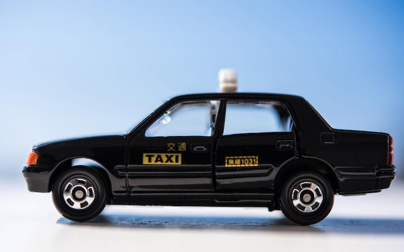 タクシー代金キャッシュバック