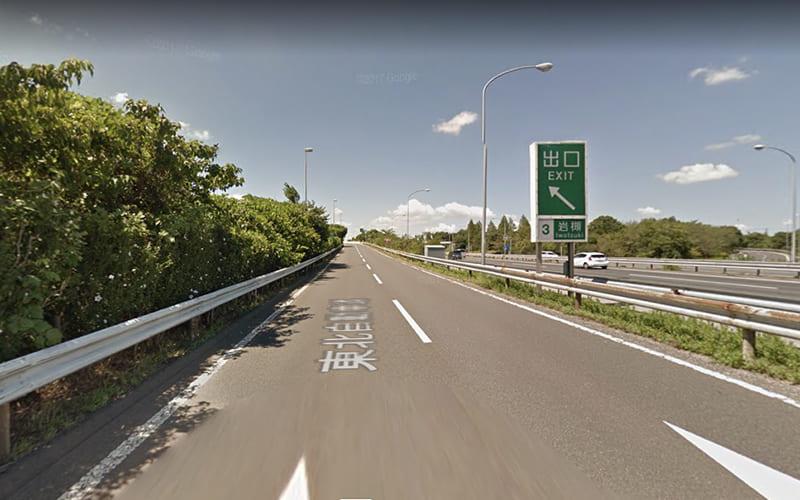 高速岩槻IC を 岩槻・大宮出口 方面に向かって進みます。