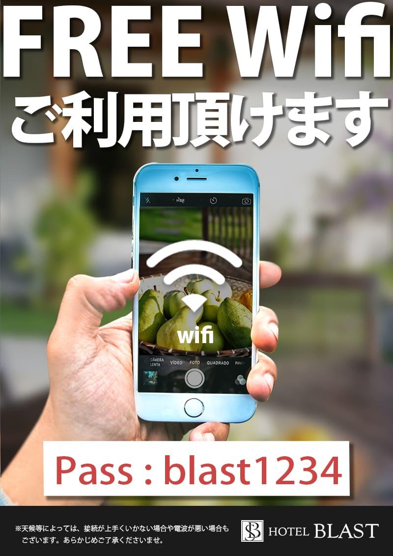 【期間限定】無料レンタル開始!!