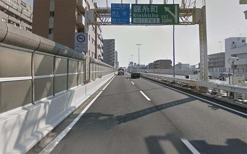 首都高錦糸町 で 首都高速7号小松川線 を出ます。